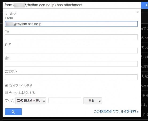 検索結果   tskym0405 gmail.com   Gmail